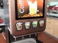 上海咖啡饮料机租赁 展会咖啡饮料机出租