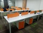 二手办公家具,办公屏风,工位桌,老板桌