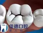 合肥补虫牙要多少钱