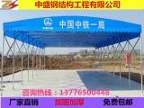 南京推拉雨棚南京仓储帐篷南京排挡烧烤雨篷汽车车库帐蓬厂家直销