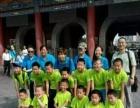 洛阳市围棋俱乐部常年招生 围棋免费试听课 欢迎试听