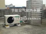 供应空气能热水器、空气能维修、热水工程、工厂热水、空气能