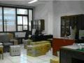 搬家公司、居民搬家、工厂搬迁、家具拆装