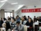 贵阳太奇在职研究生考前密训12月11日开课