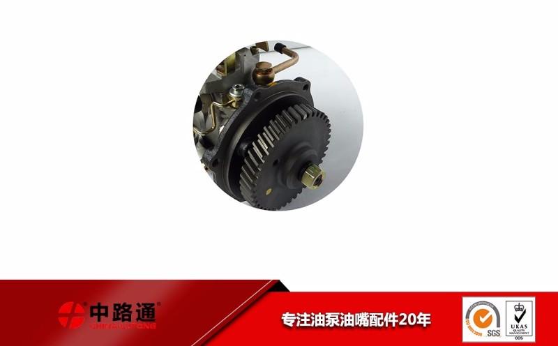 福田柴油发动机增压泵VE4/11E1800L025