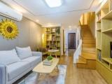 高端民宿,四星级酒店装修标准,投入3-6W,稳定收益