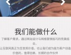 网站建设推广/微信小程序开发