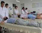 湖南中医艾灸师培训班开课了