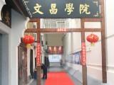 武汉学炒菜的培训学校