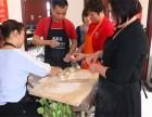杞县酱香饼培训整套技术+配方传授 帮扶创业