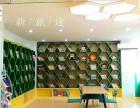 数学加盟 开设一个小学辅导班需要注意哪些问题?