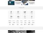 北京新世界网站建设,新世界专业的做网站公司,圣辉友联建站优惠