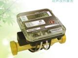 厂家直销天津威森超声波热量表用户型DN2