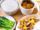 蒸美味快餐加盟-蒸美味快餐加盟费用及条件