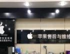 大连苹果6plus手机换屏维修多少钱呢 找弘成科技