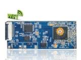 WIFI 无线传输模组(wifi 直