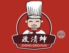 在武汉做加盟烤肉拌饭的店子,赚钱么,投资多少钱可以开店