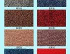 北京办公地毯方块地毯拼块地毯当天快速上门安装