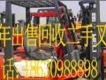 1-10吨二手叉车 合力 杭州 北京现代品牌低价出售