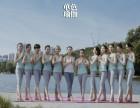 单色舞蹈专业培训瑜伽全国招生