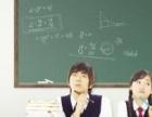 暑假,初中数学,英语,科学一对一专业补习