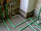 杭州拱墅区小河路,丽水路马桶维修安装水管维修水龙头