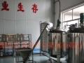 生产防冻液玻璃水轮胎蜡车用尿素设备就选金美途