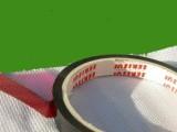 供应日本积水遮光红胶带/23 胶带/线路板菲林胶带/积水胶带
