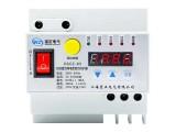 自动重合闸漏电保护器DSCZ-63光伏专用保护器220V过压