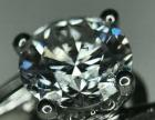 高价回收钻石