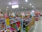大型超市承包出租