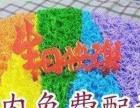 库车县蛋糕公司网上蛋糕送货上门欢迎预定网上蛋糕订购
