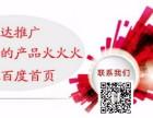2018微商推广如何借助微易达推广/微易达韦伟进行精准引流