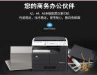 大连开发区金石滩金州租赁打印复印扫描机,耗材全免费