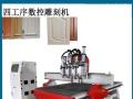 数控木工雕刻机板式家具橱柜木门广告镂空浮雕雕刻机