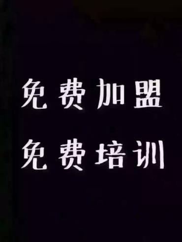 济宁尚赫第一人 济宁尚赫招商加盟减肥美容项目