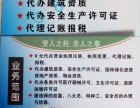 石家庄万达附近2017新办营业执照的资料 优启