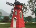 荷兰风车展 风车屋 大型风车出租展览室外风车