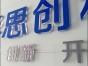 深圳水晶字雕刻制作,公司前台背景墙水晶字logo制作