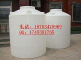 河南厂家供应1吨2吨3吨4吨5吨6吨8吨10吨塑料桶 加厚化工储