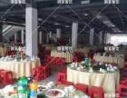 深圳市御宴餐饮专业承接各企业工厂年会餐饮等大型活动上门服务