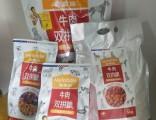 麥富迪牛肉雙拼系列,訓犬神器零食系列出售,價格面議,包郵
