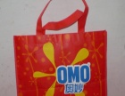 广告棉布袋、广告环保袋无纺布袋印刷LOGO定做生产