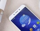 重庆手机分期付款-低利息低月供超实惠
