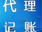 广州白云区横窖工商年检审计你认为你现在这样报告横窖企业所得税汇算老柳看着梦孤心低声吼道清缴等服务