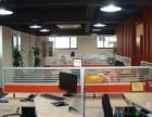 车公庙写字楼隔断 办公翻新刷墙价格多少 福田办公室装修设计