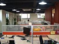车公庙公司灯具安装,涂料粉刷 铺地板 打隔断粉白 水电改造