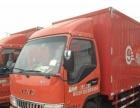 密巴巴同城配送 固定业务和线路加盟 汽车买卖