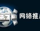 重庆顶呱呱企业商城网站怎么推广