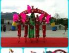 高端小丑 高跷秧歌 舞狮 魔术 二人转 舞蹈 气球布置